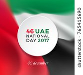 uae national day 46. realistic... | Shutterstock .eps vector #765415690