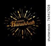 happy hanukkah. font... | Shutterstock .eps vector #765417028