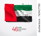 uae national day 46. realistic... | Shutterstock .eps vector #765417700