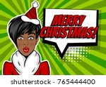 african american black star... | Shutterstock .eps vector #765444400