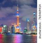 view of shanghai downtown at... | Shutterstock . vector #765469414