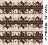 knitted greek seamless pattern...   Shutterstock .eps vector #765480598