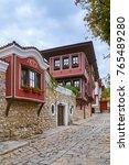 street in the old plovdiv ...   Shutterstock . vector #765489280