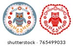 owl patterned frame and the... | Shutterstock .eps vector #765499033