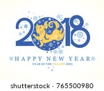 dog 2018 symbol on the chinese... | Shutterstock .eps vector #765500980