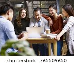 group of happy young... | Shutterstock . vector #765509650