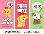 set of chinese new year cards ...   Shutterstock .eps vector #765537868