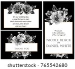romantic invitation. wedding ... | Shutterstock .eps vector #765542680