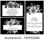 romantic invitation. wedding ...   Shutterstock .eps vector #765542680