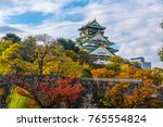 osaka castle in osaka with... | Shutterstock . vector #765554824