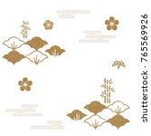 japanese pattern vector. gold... | Shutterstock .eps vector #765569926