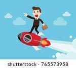 happy businessman standing on... | Shutterstock .eps vector #765573958