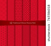 various chinese pattern... | Shutterstock .eps vector #765586018