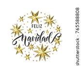 feliz navidad spanish merry... | Shutterstock .eps vector #765588808