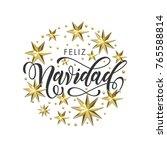 feliz navidad spanish merry... | Shutterstock .eps vector #765588814