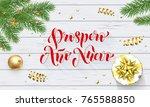 prospero ano nuevo spanish... | Shutterstock .eps vector #765588850