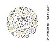 joyeux noel french merry... | Shutterstock .eps vector #765591694