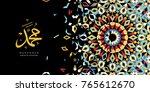 vector design mawlid an nabi  ... | Shutterstock .eps vector #765612670