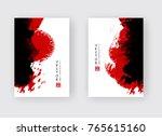 red black ink brush stroke on... | Shutterstock .eps vector #765615160