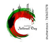 kuwait national day poster or... | Shutterstock .eps vector #765637078