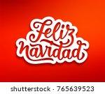 feliz navidad spanish merry... | Shutterstock . vector #765639523