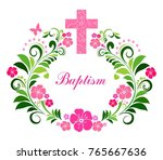 baptism card design with cross. ... | Shutterstock . vector #765667636