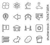 thin line icon set   atom core  ... | Shutterstock .eps vector #765671854