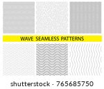 Vector wavy line seamless patterns gray and white | Shutterstock vector #765685750