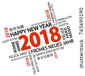 word cloud with new year 2018...   Shutterstock .eps vector #765690190