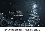 christmas and new year glowing... | Shutterstock .eps vector #765691879
