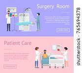 surgery room and patient care... | Shutterstock .eps vector #765694378