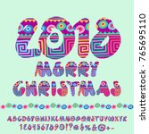 vector indie style colorful... | Shutterstock .eps vector #765695110