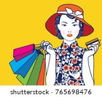 vector of chinese vintage lady... | Shutterstock .eps vector #765698476