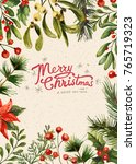 holiday greeting card  floral... | Shutterstock .eps vector #765719323