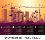 2018 huge letters are built on...   Shutterstock .eps vector #765745330