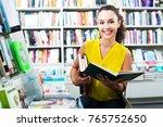 portrait of positive young...   Shutterstock . vector #765752650