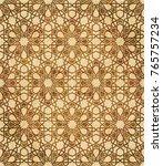 retro brown islam seamless... | Shutterstock .eps vector #765757234