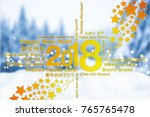 happy new year in different... | Shutterstock . vector #765765478