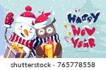 merry christmas and happy new... | Shutterstock .eps vector #765778558