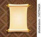 vector illustration of vintage... | Shutterstock .eps vector #765796654