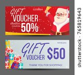 Christmas Voucher Template....