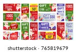 voucher gift design. set... | Shutterstock . vector #765819679