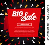 sale banner template design | Shutterstock .eps vector #765820546