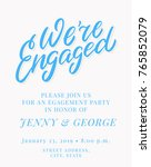 engagement party invitation... | Shutterstock .eps vector #765852079