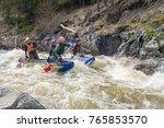 russia chelyabinsk region  the... | Shutterstock . vector #765853570