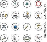 Line Vector Icon Set   Dog...