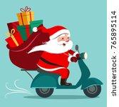 vector cartoon illustration of... | Shutterstock .eps vector #765895114