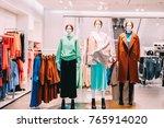 mannequins dressed in female... | Shutterstock . vector #765914020