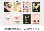 holidays cards and posters... | Shutterstock .eps vector #765914719