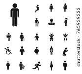 man icon. people vector... | Shutterstock .eps vector #765929233